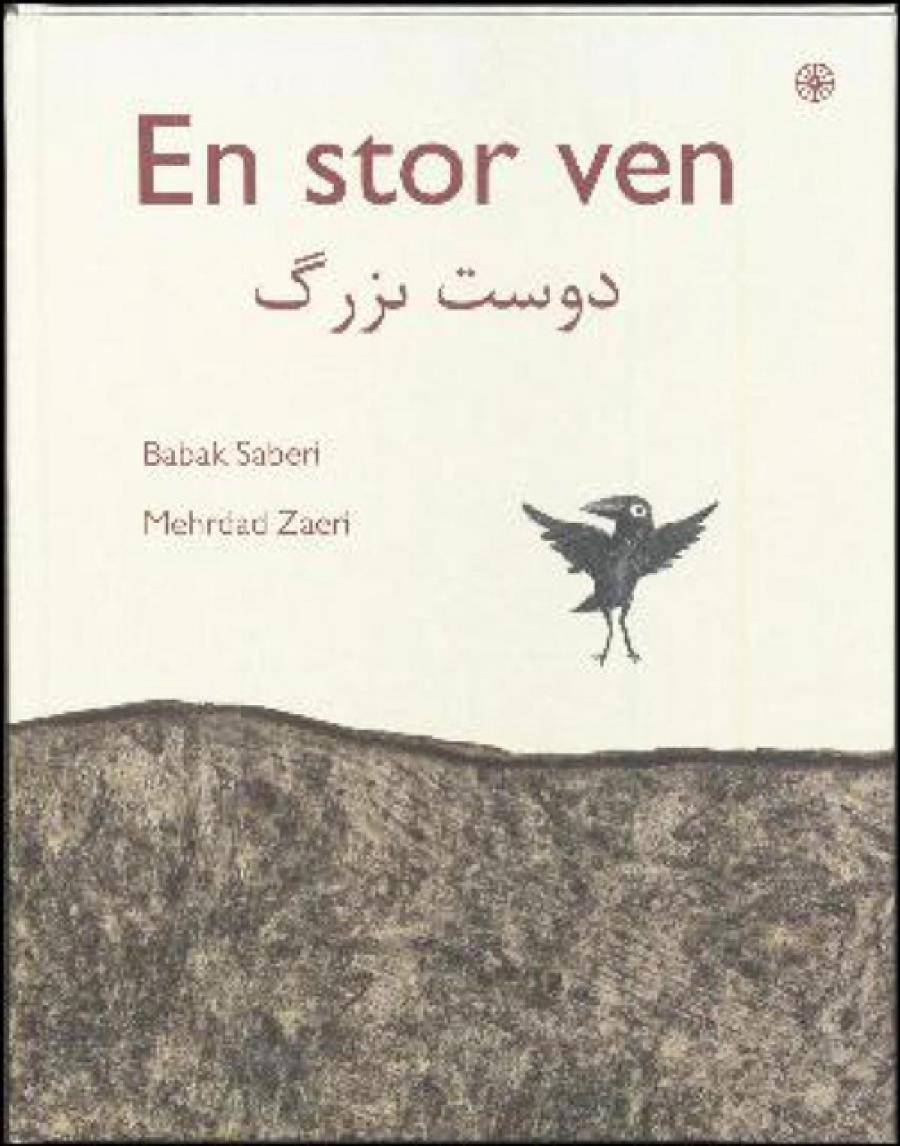 Forside af bogen En stor ven